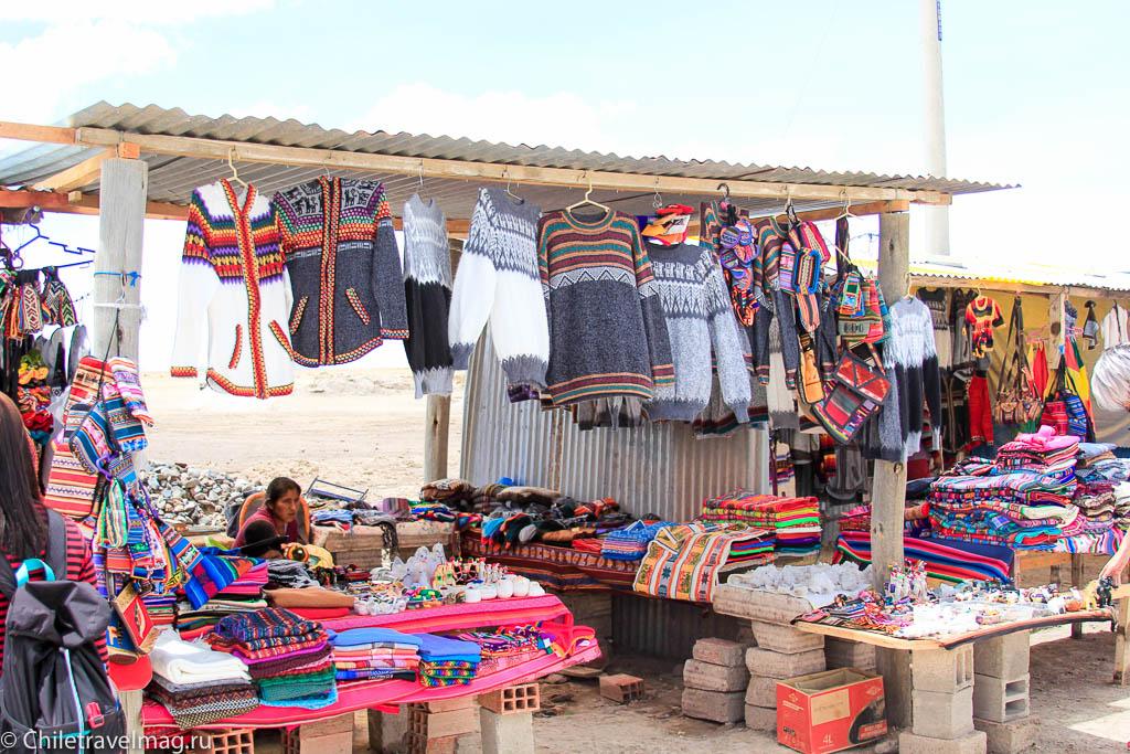 Рынок боливийских сувениров Кочали-13