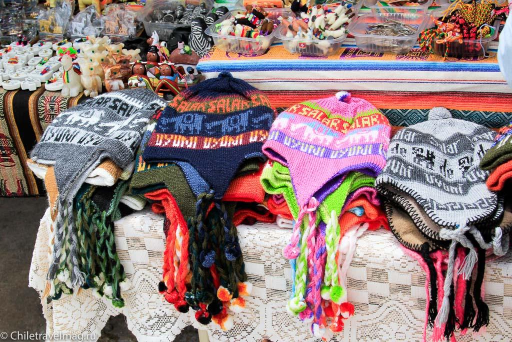 Рынок боливийских сувениров Кочали-15