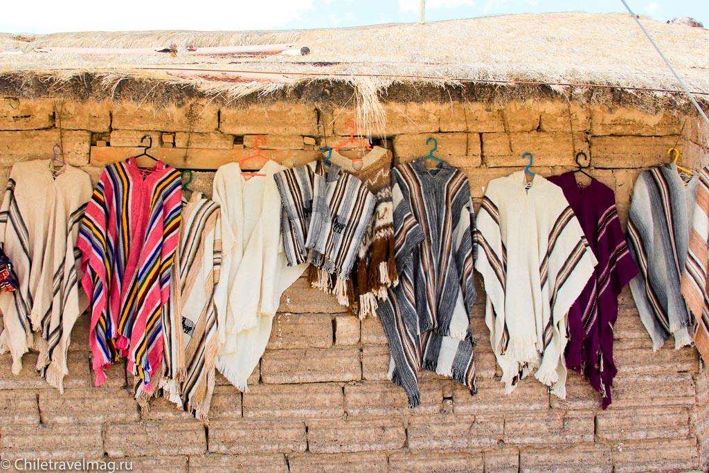 Рынок боливийских сувениров Кочали-16