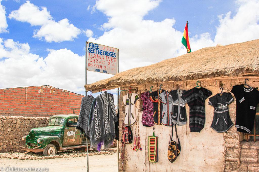 Рынок боливийских сувениров Кочали-17