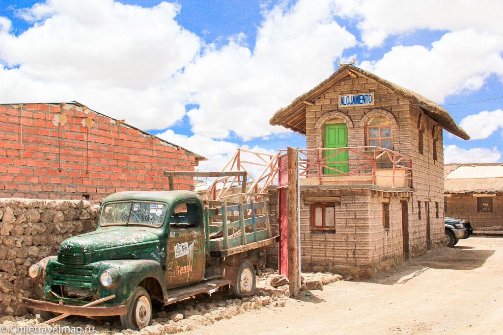 Рынок боливийских сувениров Кочали-18