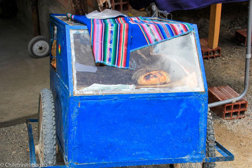 Рынок боливийских сувениров Кочали-21