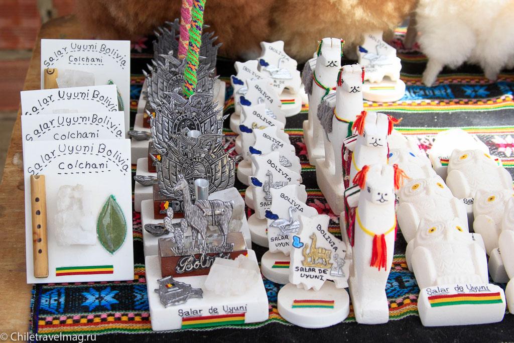 Рынок боливийских сувениров Кочали-22