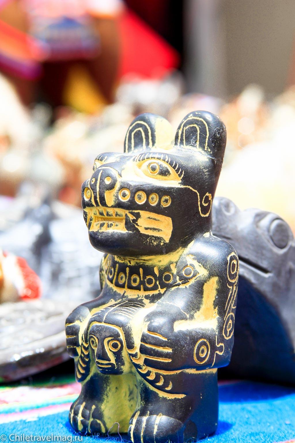 Рынок боливийских сувениров Кочали-23