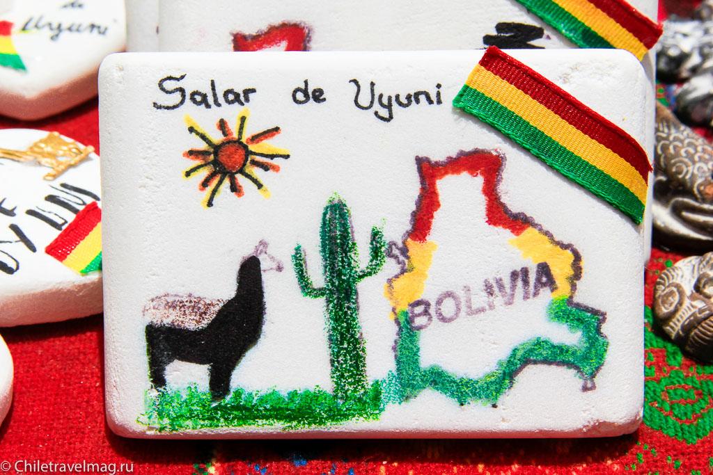 Рынок боливийских сувениров Кочали-25