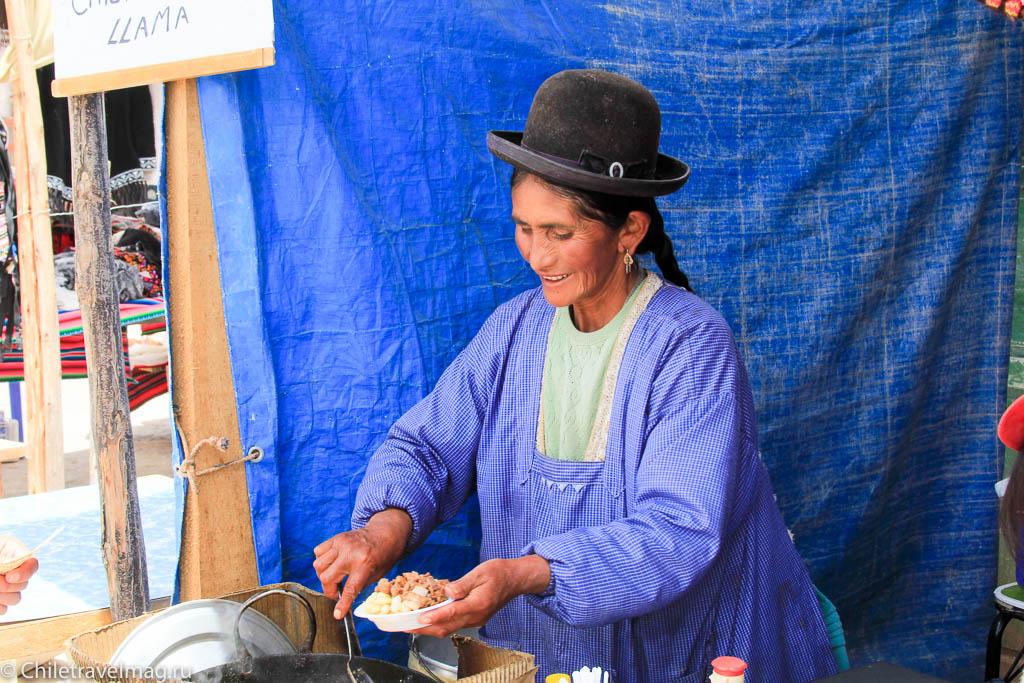 Рынок боливийских сувениров Кочали-6