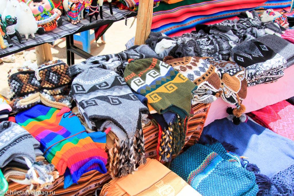 Рынок боливийских сувениров Кочали-9