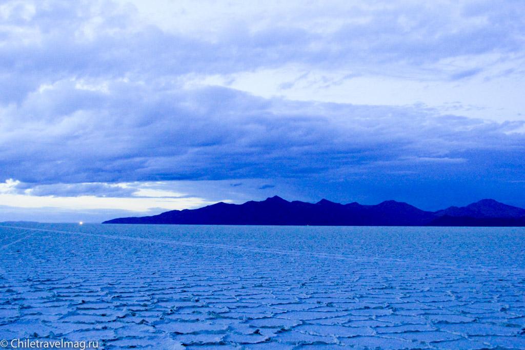 Cолончак Уюни на рассвете отзыв о поездке в блоге-1