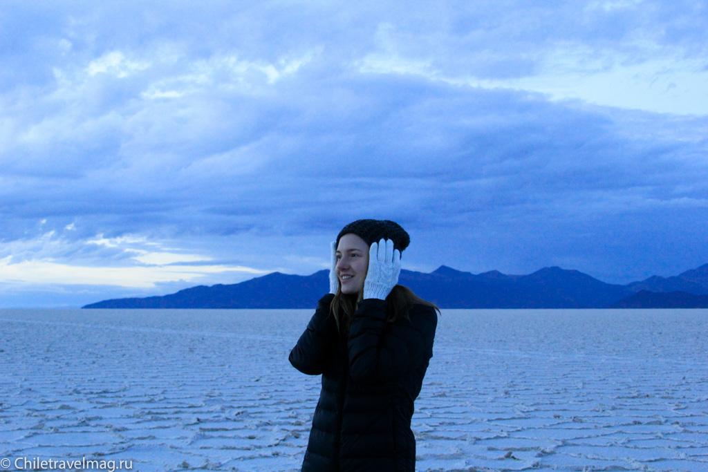 Cолончак Уюни на рассвете отзыв о поездке в блоге-2