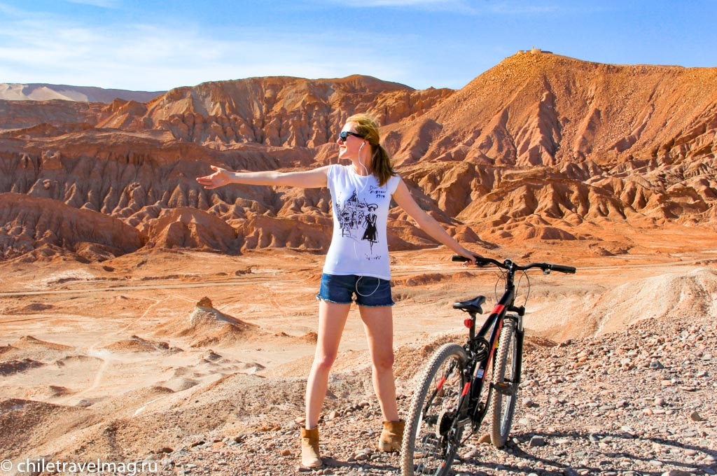 Велосипеды в Атакаме по Долине ЛуныMGВелосипеды в Атакаме по Долине Луны9501