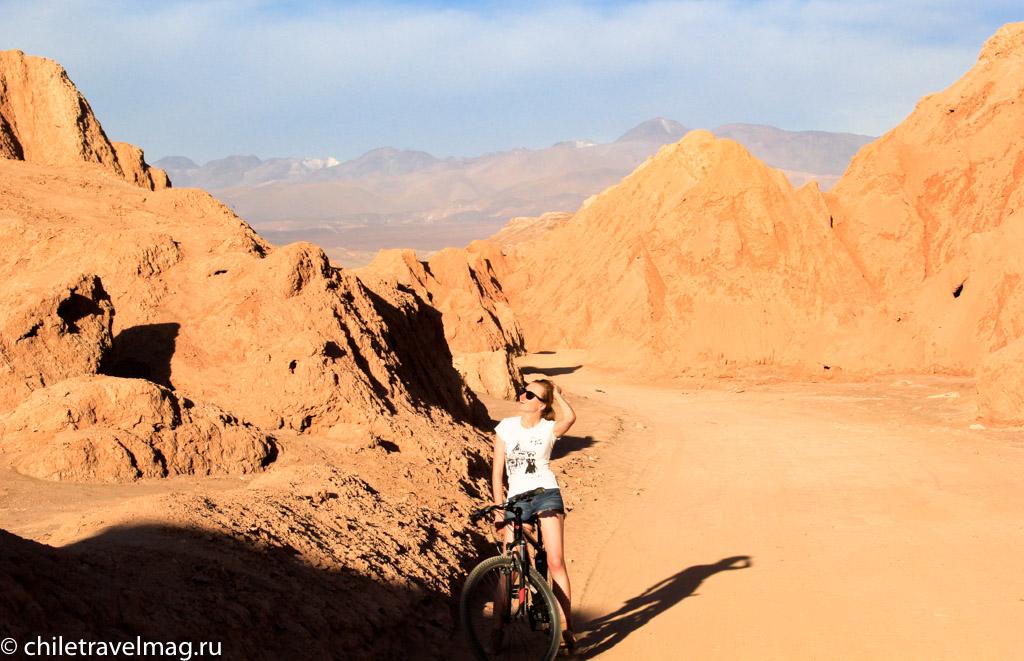 Велосипеды в Атакаме по Долине ЛуныMGВелосипеды в Атакаме по Долине Луны9603