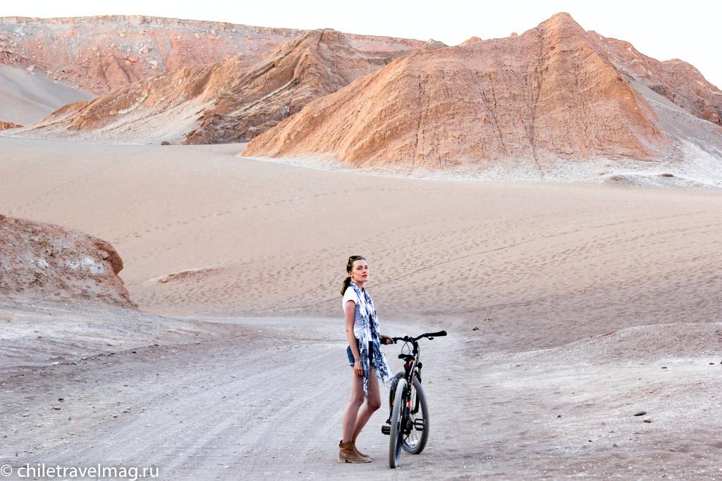 Велосипеды в Атакаме по Долине ЛуныMGВелосипеды в Атакаме по Долине Луны9685