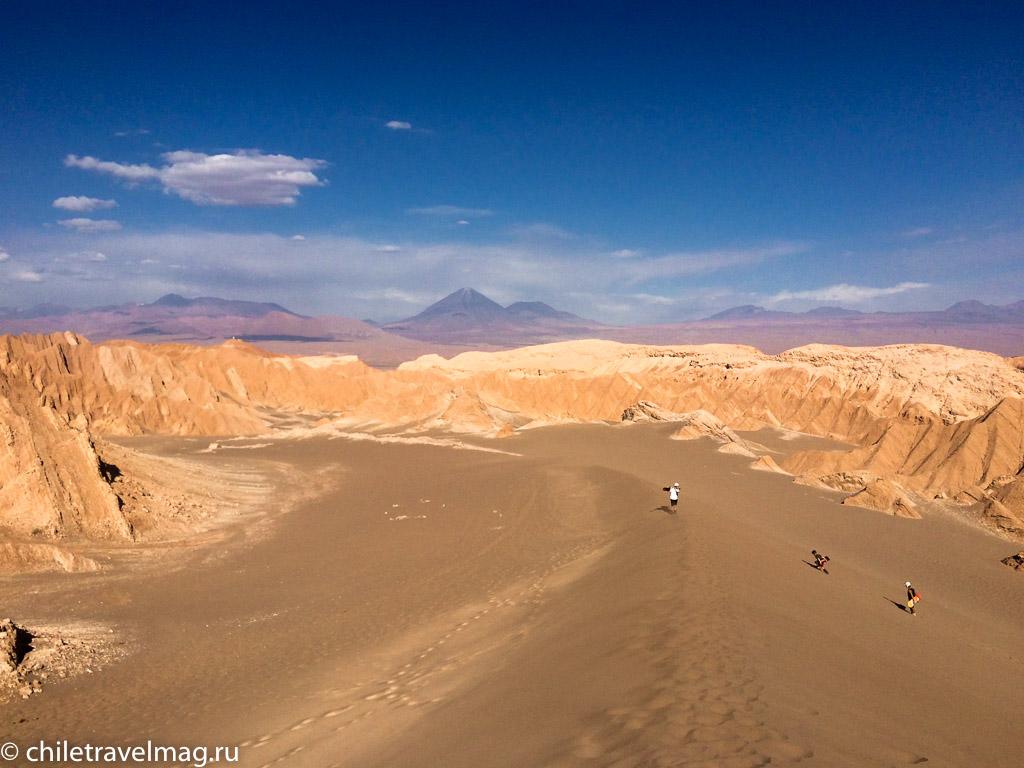 Cанборд в пустыне Атакама Чили1
