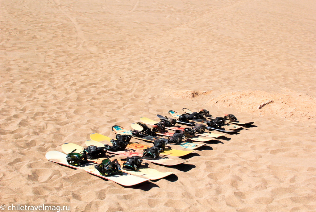 Cанборд в пустыне Атакама Чили2