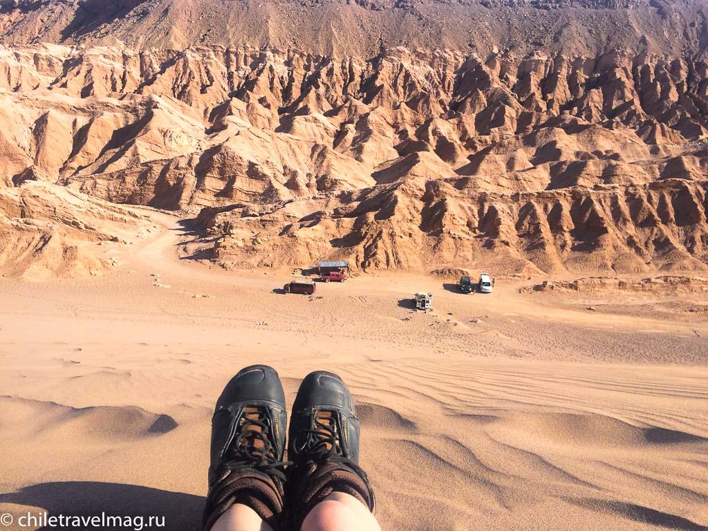 Cанборд в пустыне Атакама Чили4