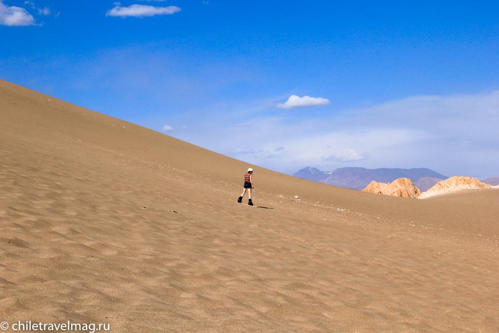 Cанборд в пустыне Атакама Чили5