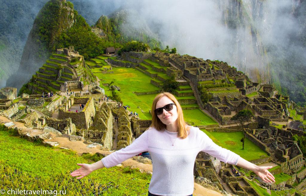 Мачу-Пикчу фото как добраться пост в блоге-мой опыт11