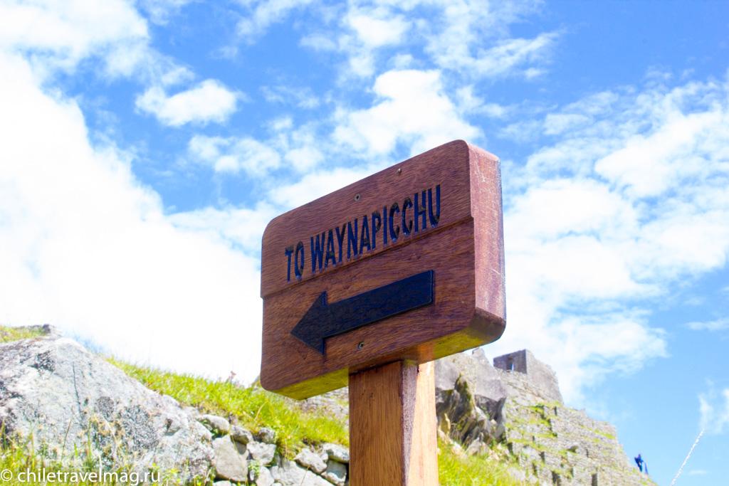 Мачу-Пикчу фото как добраться пост в блоге-мой опыт42