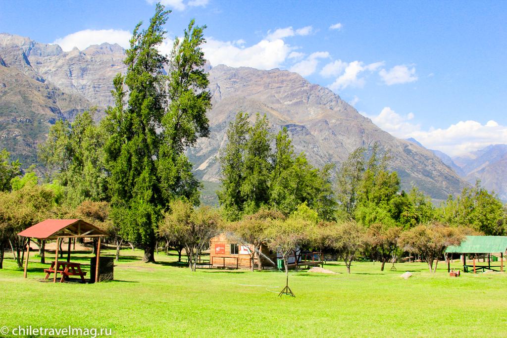 Национальный заповедник Рио-Лос-Сипресеc в Чили обзор в блоге Chiletravelmag17