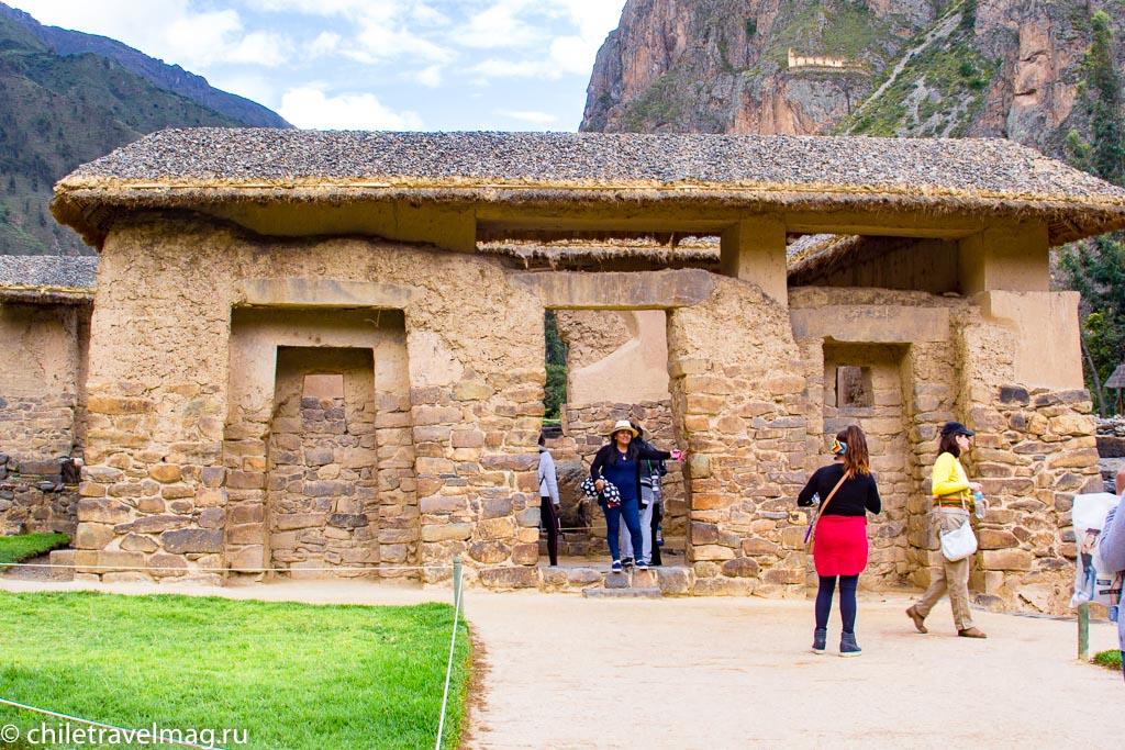 Cвященная Долина в Перу Ольянтайтамбо-отзыв в блоге Chiletravelmag16