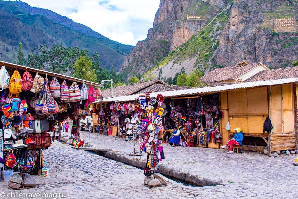 Cвященная Долина в Перу Ольянтайтамбо-отзыв в блоге Chiletravelmag21