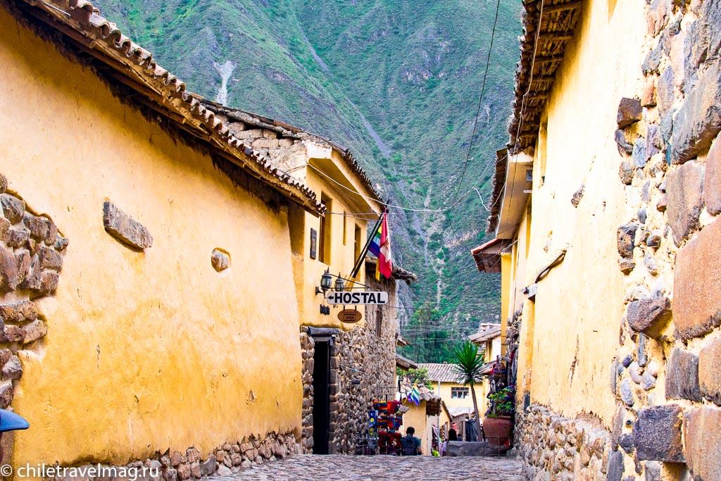 Cвященная Долина в Перу Ольянтайтамбо-отзыв в блоге Chiletravelmag22