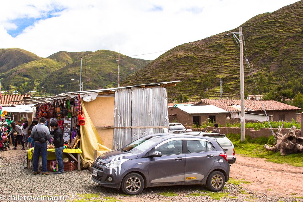 Cвященная Долина в Перу – Писак-отзыв в блоге Chiletravelmag2