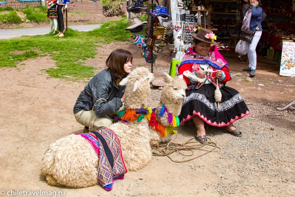 Cвященная Долина в Перу – Писак-отзыв в блоге Chiletravelmag3