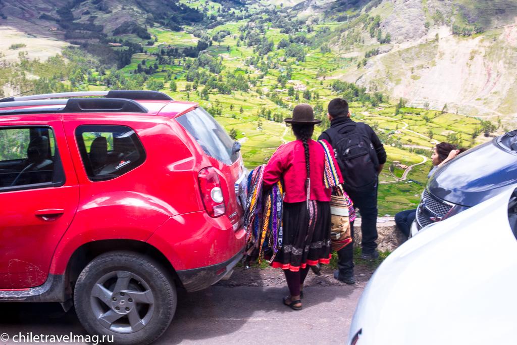 Cвященная Долина в Перу – Писак-отзыв в блоге Chiletravelmag33