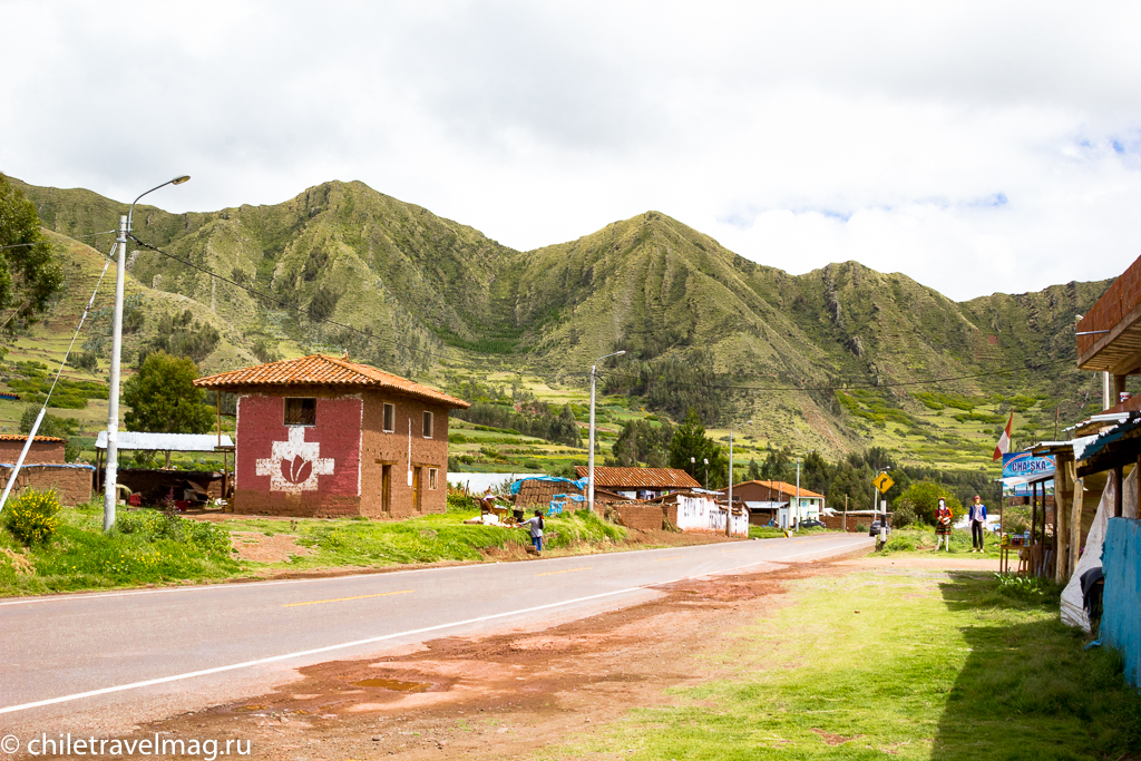 Cвященная Долина в Перу – Писак-отзыв в блоге Chiletravelmag9