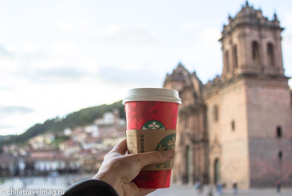 Куско в Перу фото, рассказ в блоге Chiletravelmag18