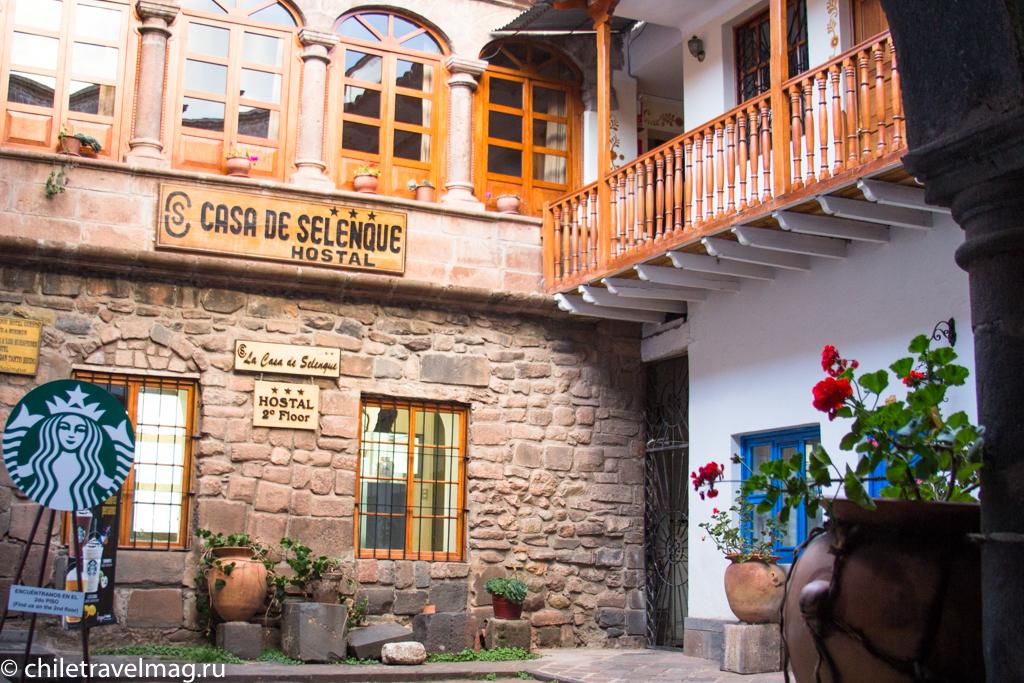 Куско в Перу фото, рассказ в блоге Chiletravelmag23