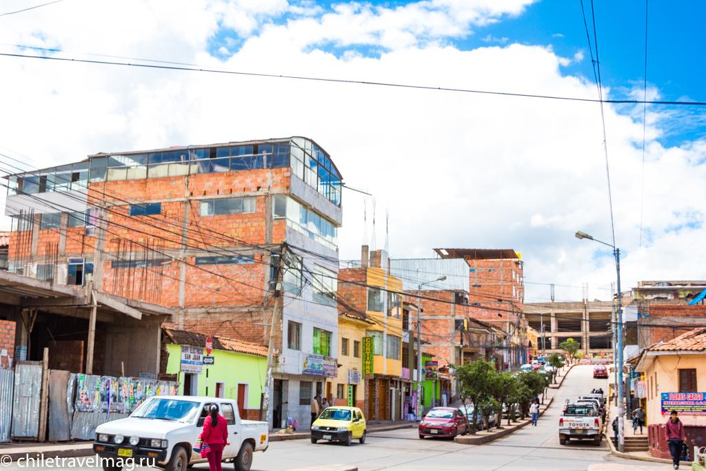 Куско в Перу фото, рассказ в блоге Chiletravelmag42