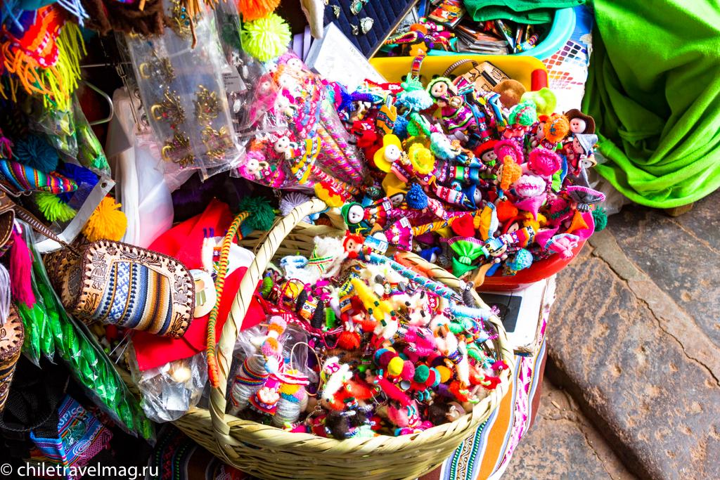 Куско в Перу фото, рассказ в блоге Chiletravelmag48