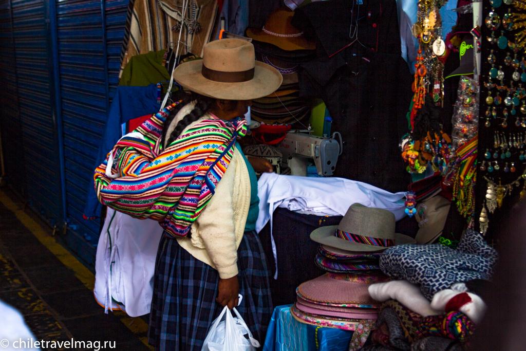 Куско в Перу фото, рассказ в блоге Chiletravelmag49
