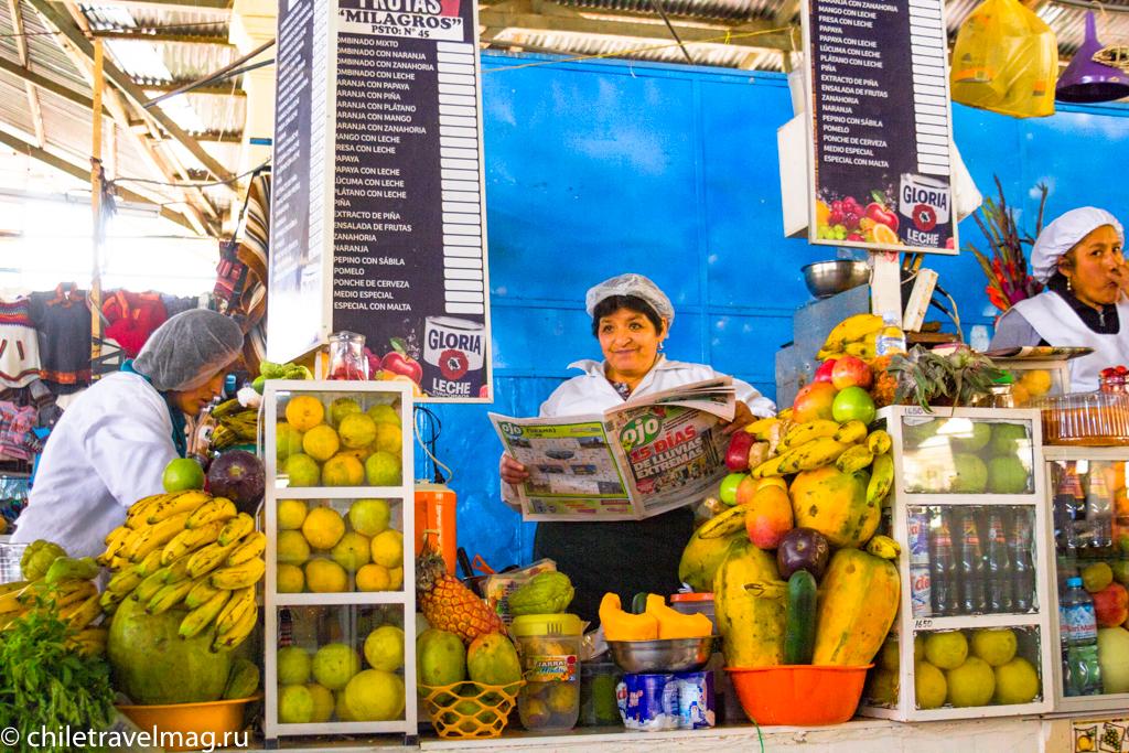 Куско в Перу фото, рассказ в блоге Chiletravelmag50