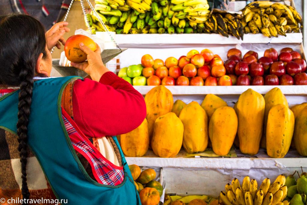 Куско в Перу фото, рассказ в блоге Chiletravelmag51
