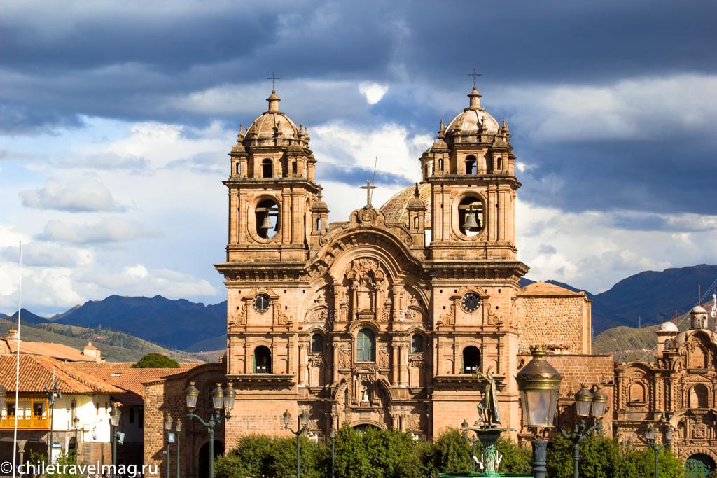 Куско в Перу фото, рассказ в блоге Chiletravelmag7