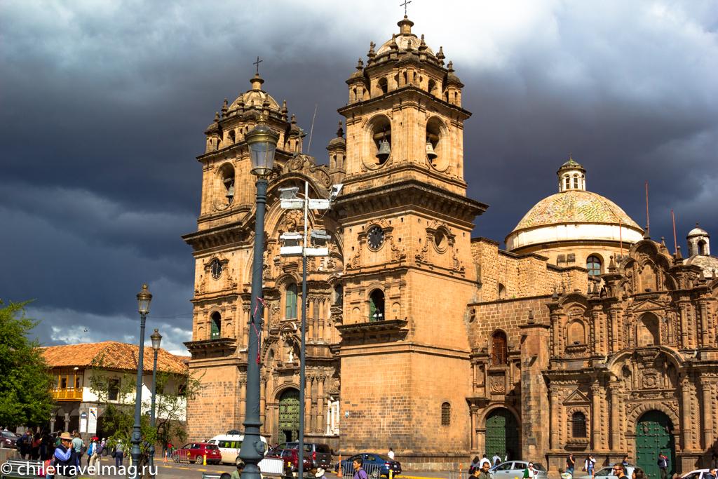 Куско в Перу фото, рассказ в блоге Chiletravelmag71
