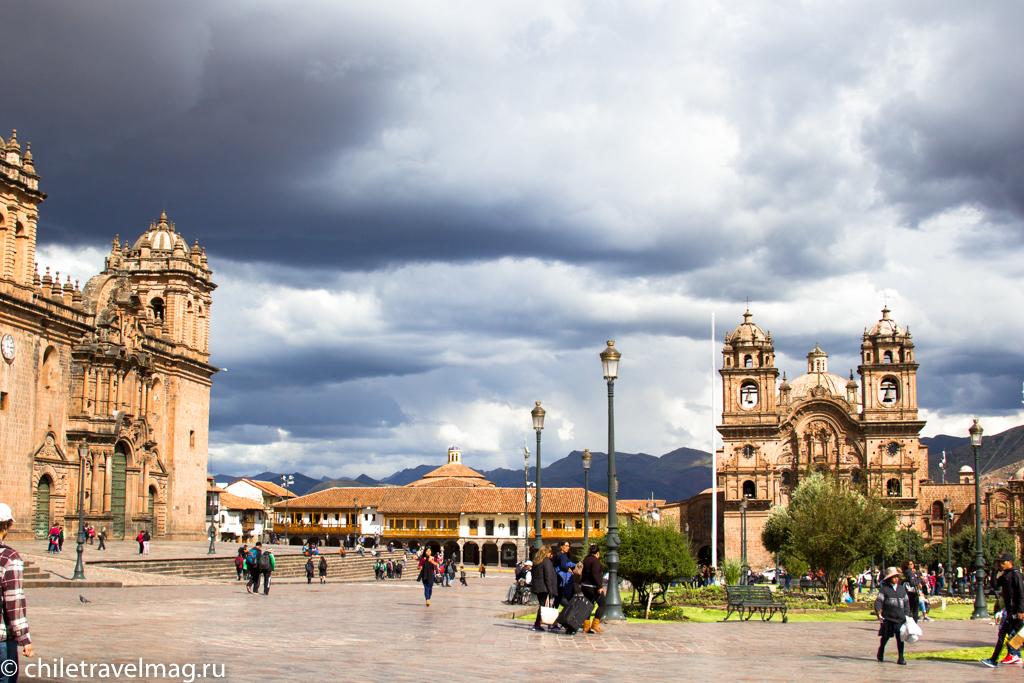 Куско в Перу фото, рассказ в блоге Chiletravelmag72
