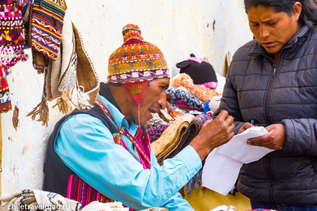 Куско в Перу фото, рассказ в блоге Chiletravelmag81
