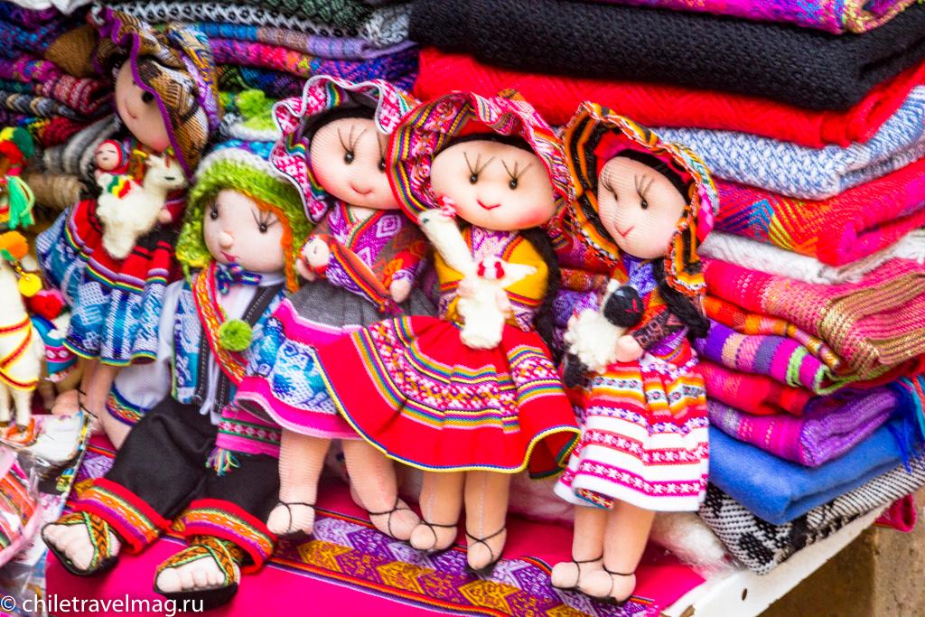 Куско в Перу фото, рассказ в блоге Chiletravelmag85