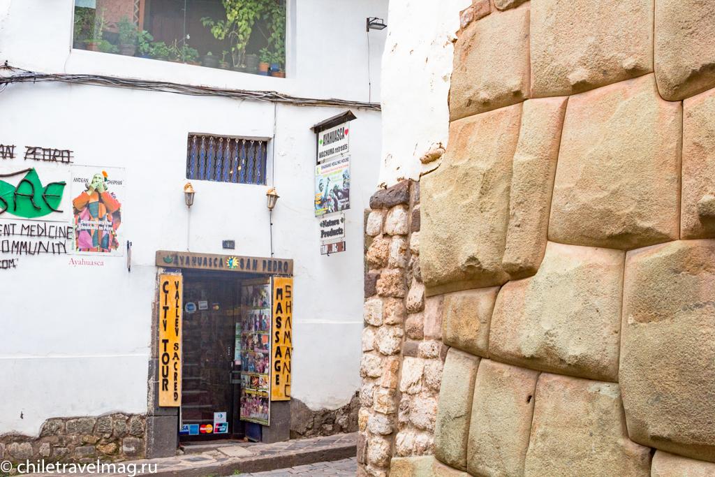 Куско в Перу фото, рассказ в блоге Chiletravelmag87