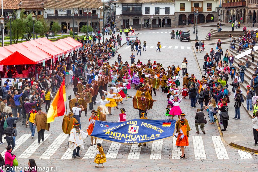 Куско в Перу фото, рассказ в блоге Chiletravelmag90