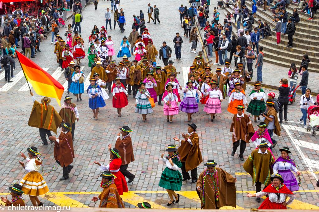 Куско в Перу фото, рассказ в блоге Chiletravelmag92