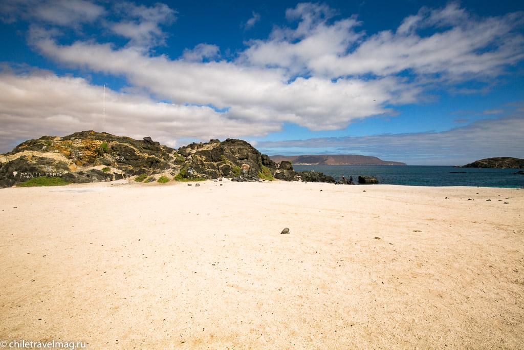 Баия Инглеса пляж в Чили2