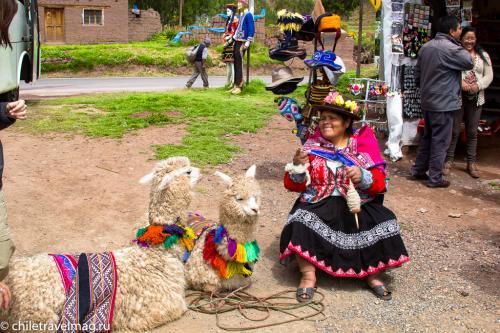 Cвященная Долина в Перу – Писак-отзыв в блоге Chiletravelmag4