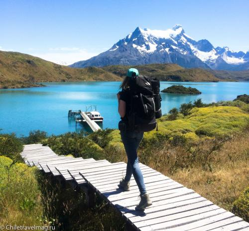Торрес дель Тайне отзыв треккинг в Патагонии Чили